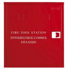 Πλήρης Πυροσβεστικός Σταθμός Εργαλείων Τύπου Β΄